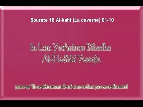 Image Description of : Apprendre facilement Sourate 18 Al-kahf (10 premiers V.) (Français & Phonétique) - El-Menchaoui
