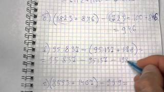 Задача №290. Математика 5 класс Виленкин.