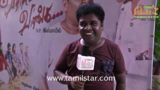 Appu Kutty At Vanga Vanga Movie Audio Launch