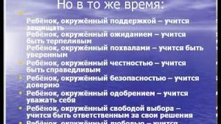 Светлана Степаненко о здоровье ребёнка.mp4(, 2012-12-18T13:32:35.000Z)