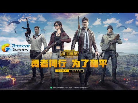 new-version-of-pubg-mobile-||-pubg-2-||-by-tencent-games
