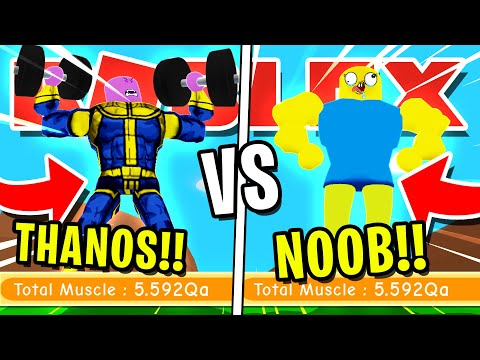 NOOB DISGUISE TROLLING!! (MAX SIZE) NOOB VS THANOS IN ROBLOX LIFTING SIMULATOR!! (Worst Bully)