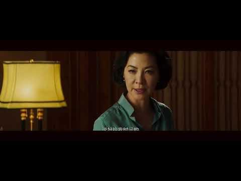 Download Max Zhang & Xing Yu Bad Ass Moment - IPMAN LEGACY