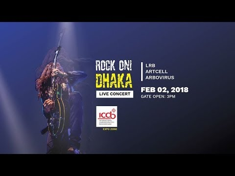 ROCK ON! Dhaka, 2018 - Live Open Air Concert