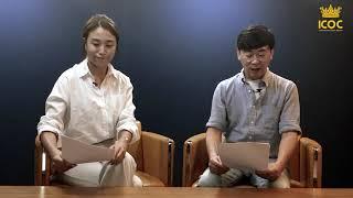 MSO 소개 및 국가대표 선발전 소개 영상