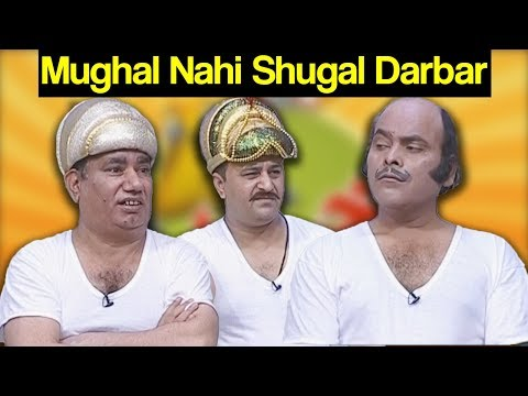 Khabardar Aftab Iqbal 6 October 2017 - Mughal Nahi Shugal Darbar - Express News