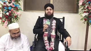 Hafiz Ahmed Raza Qadri is Live in Karachi at Private Mehfil at Imran Shah Sahab's House 16 Oct 2018