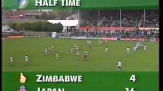 1991ラグビーワールドカップ 日本 vs ジンバブエ