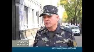 видео Сверла в Одессе