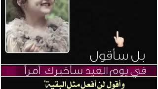 تصميم شاشه سوداء شيله العيد بدون حقوق//تهنئة عيد الفطر 2020 شاشه سوداء علي شيلة العيد تهنئة العيد