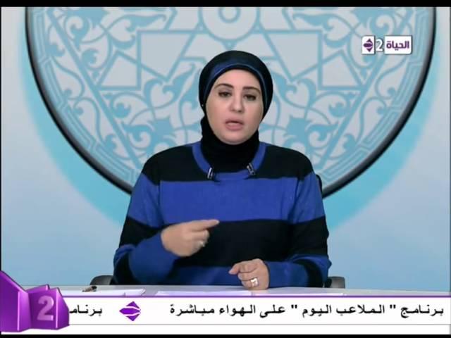برنامج قلوب عامرة حكم إفطار الحامل في نهار رمضان Qlob Amera Youtube