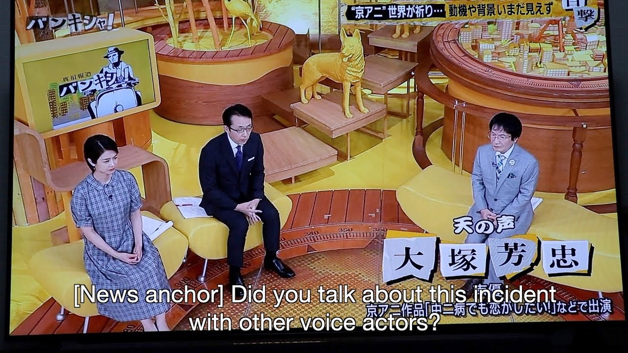 Hochu Otsuka (voice actor as Jiraiya from Naruto) commented on the arson  attack at Kyoto Animation