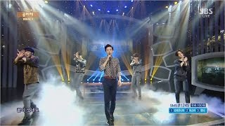 Download WINNER -'공허해(empty)' 0907 SBS Inkigayo Mp3