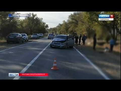 Крупная авария на Ставрополье: пострадали семь человек, в том числе ребенок