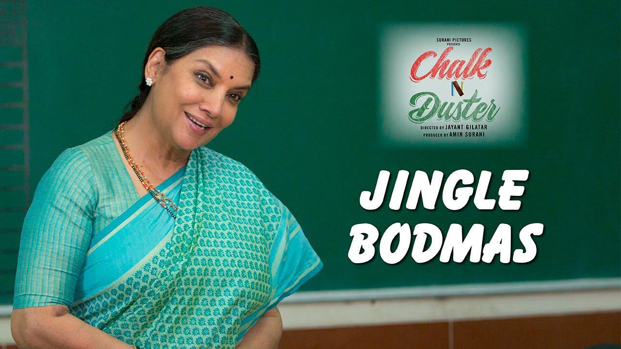 Download Chalk N Duster – Jingle Bodmas | Shabana Azmi