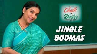 Chalk N Duster – Jingle Bodmas | Shabana Azmi