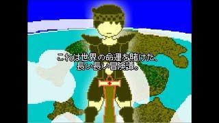 ドット絵勇者バーチャルYouTuberエリアスの世界[00x]