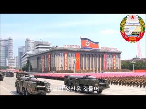 National Anthem of Democratic People's Republic of Korea (North Korea) - 애국가 Aegukka