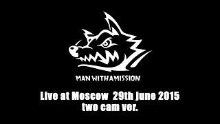 モスコァのオオカミさんライヴにまさかのフル尺撮影職人が2人もいたの...