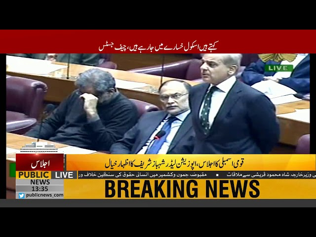 Will leave parliament if NAB brings evidence against me till the day of judgment, Shehbaz Sharif