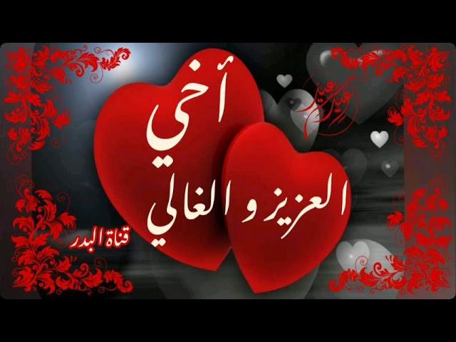 أروع تهنئة للأخ بعيد الفطر المبارك أجمل تهنئة عيد الفطر المبارك 2020 للأخ Youtube