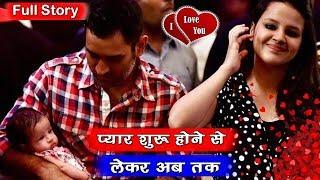 Download lagu Mahendra Singh Dhoni And Sakshi Dhoni Full Love Story Start To Now MP3