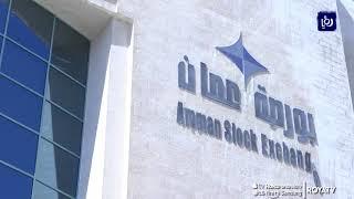 صفقتان ترفعان إجمالي حجم التداول في بورصة عمان إلى 162.5 مليون دينار - (21-10-2019)