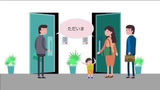 クラウド家事代行サービスCaSy(カジー)紹介ビデオ