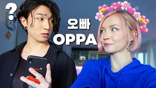 Calling my Korean Boyfriend OPPA For A Day PRANK | International Couple 국제커플