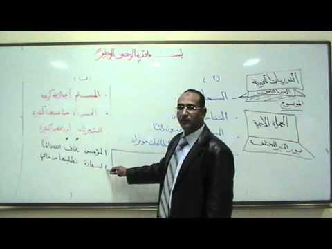 لغة عربية للصف الثامن -أحمد محمد فرج.m4v
