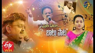 Prathi Yeta Balu Paata   Legendry Singer Sri S.P Balu's golden hits   11th Oct 2020 Full Episode ETV
