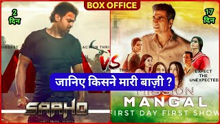 Saaho Box Office Collection Day 1,Saaho 1st Day Box Office Collection, Prabhas,Mission Mangal,Akshay