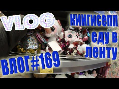 VLOG #169 Зима за городом   Еду смотреть Кингисепп   Лента / Влог