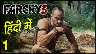 Hitesh KS LiveStream - Far Cry 3 Part 1 | Hindi Commentary