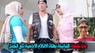 زوج الاباحية مايا خليفة انا مراتي mia khalifa اشرف من الشرف !!