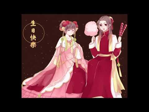 Hetalia Let it go Chinese (Suí ta ba) Nightcore: China