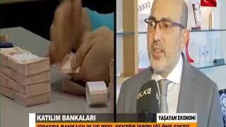 Ufuk 2030 Basın Toplantısı TGSD Başkanı Şeref Fayat Ülke TV Röportajı 03.03.2017