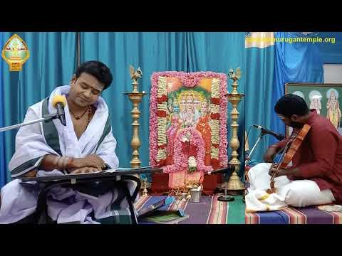 கந்த சஷ்டி பெருவிழா 2020 - ஹைதெராபாத் Dr. சிவா - திருப்புகழ் பாமாலை பகுதி 3