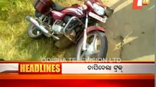11 AM Headlines 02 Nov 2017 | Today News Headlines - OTV