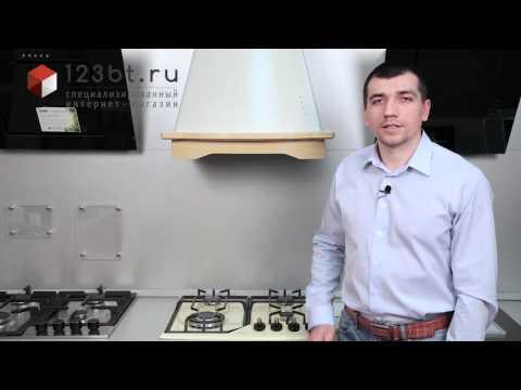 Неприятному запаху не место на кухне: чем может помочь угольный фильтр для вытяжки