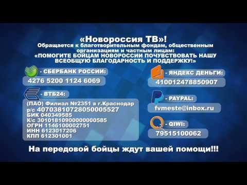 Сбербанк - Sberbank
