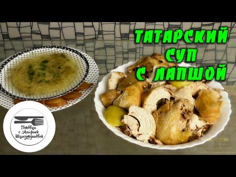 Рецепты супов, 5322 вкусных рецепта с фото 👌 Алимеро