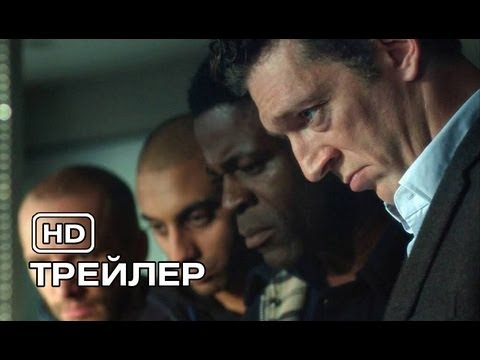 кино русский про воров