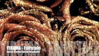 Yiruma - Fairytale Secret Garden Kdrama OST