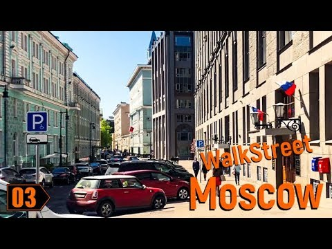 WalkStreet Moscow. Выпуск 03 Никитский переулок. 4К