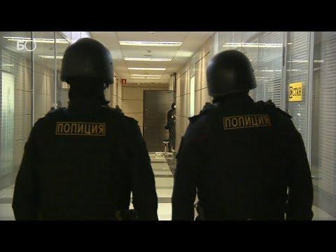 У сторонников Навального снова обыски: силовики пришли в штабы ФБК в 30 регионах