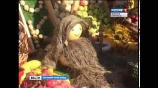 ГТРК СЛАВИЯ Сельхоз ярмарка на центральном рынке 30 08 16
