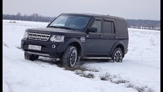 Land Rover Discovery 4 Test Drive