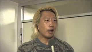 大森隆男 & 高山善廣 インタビュー Backstage Interview with Takao Omo...
