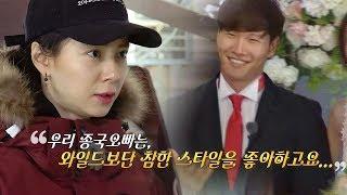 SpartAce (Kim Jong Kook & Song Ji Hyo) ~ One fine day